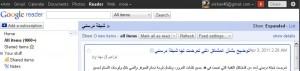 aaa 300x71 25 طريقة لأحتراف موقع جوجل بلس