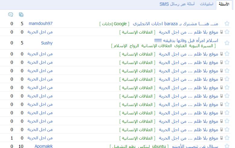 google-ejabat.png