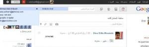 q1 300x96 25 طريقة لأحتراف موقع جوجل بلس