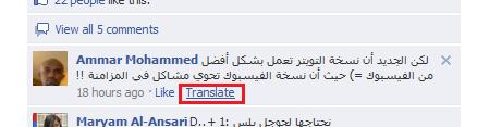facebook-trans.png