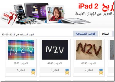 Screen Shot 2011-10-05 at 12.38.08 AM