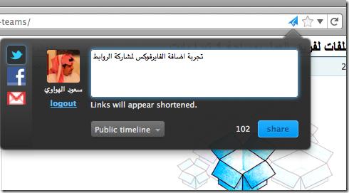 Screen Shot 2011-10-30 at 4.33.37 PM