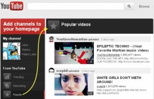 اليوتوب يعمل تصميم جديد 3-300x193.png