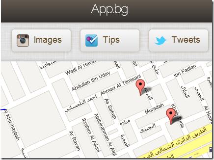 app.bg