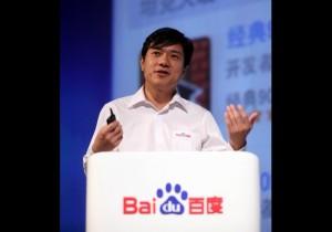 baidu 300x210 قائمة فوربز لأقوى الشخصيات في عام ٢٠١١ وأبرز الشخصيات التقنية
