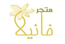 logo مواقع تجارة إلكترونية عربية تستحق الزيارة