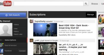 هنا طريقه تفعيل الشكل الجديد لليوتيوب