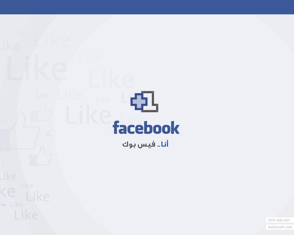 1-facebook.jpg