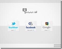 4-social