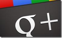 Google plus thumb أهم الأخبار والأحداث التقنية في عام 2011
