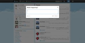 الواجهه الجديده لتويتر المتصفح Twitter10-300x153.pn