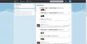 الواجهه الجديده لتويتر المتصفح Twitter12-300x153.pn