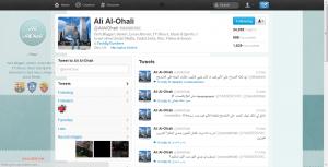 الواجهه الجديده لتويتر المتصفح Twitter3-300x153.png