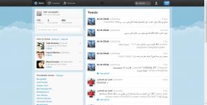 الواجهه الجديده لتويتر المتصفح twitter1-300x153.png