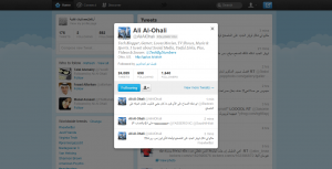 الواجهه الجديده لتويتر المتصفح twitter2-300x153.png
