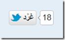 ar-twitter2