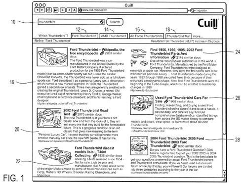 publication images 1 جوجل تشتري براءات الاختراع الخاصة بمحرك البحث Cuil