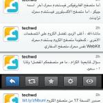 tweetbot1
