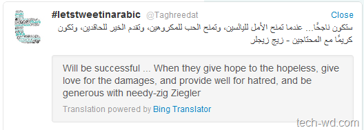 twitter-translate.png