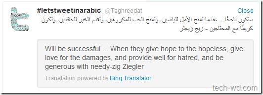 twitter-translate
