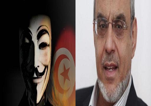 hamadi jebali+anonymous