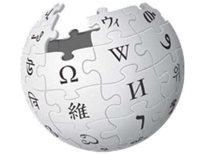7 wikimedia foundation wikipedia الشركات الناشئة العشر الأعلى قيمة في مجال التقنية