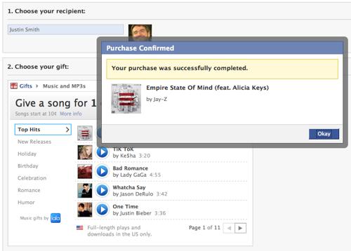 Facebook Gift Shop lala كيف يحقق الفيس بوك أرباحه؟