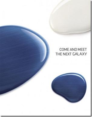 GalaxyS3InviteFull 580 90 345x440 thumb تحديث:الجالاكسي اس 3 قادم للسعودية قبل السوق العالمي في 23 من الشهر الحالي