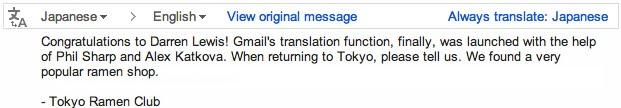 جوجل تضيف ميزات جديدة لبريدها