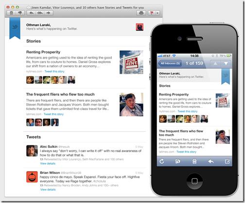 email screenshot thumb تويتر يعلن عن خدمة ارسال ملخص لأهم التحديثات الأسبوعية إلى بريدك الإلكتروني