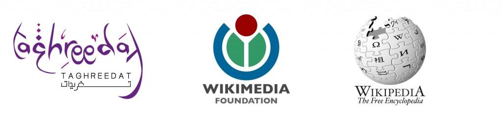 "taghreedat wikimedia wikipeda logo 1 jpg 1024x273 مبادرة من ""تغريدات"" لتشجع الكتابة في موسوعة ويكيبيديا"