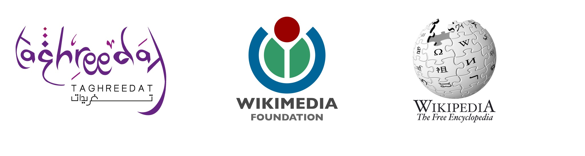 taghreedat-wikimedia-wikipeda-logo-1-jpg