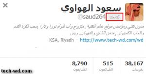 twitter follow youu 300x153 يُتابعك.. إضافة جديده على تويتر!