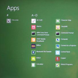 317166 windows 8 apps متجر تطبيقات نظام الويندوز فون 8 سيدعم 180 دولة
