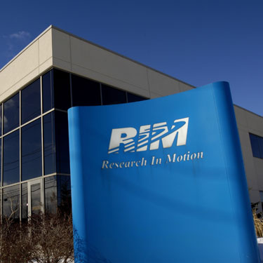 RIM headquarters4 خسائر RIM تتجاوز نصف مليار دولار للربع الأول