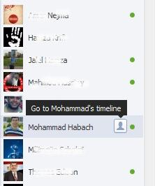 Sans titre3 امكانية الانتقال مباشرة الى تايم لاين الصديق من المحادثة مباشرة في الفيس بوك