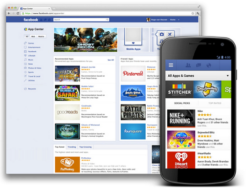 Screen Shot 2012 06 07 at 10.49.18 PM شبكة الفيس بوك تطلق رسمياً مركزها الخاص للتطبيقات