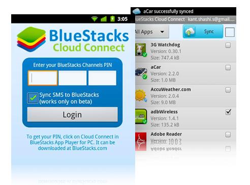 Screen Shot 2012 06 28 at 3.59.16 PM برنامج لتشغيل تطبيقات الاندرويد على الويندوز و الماك [فيديو]