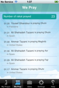 anabasalli3 200x300 انا بصلي: تطبيق أوقات الصلوات للآي فون