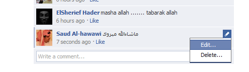 facebook-comments