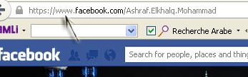 hide 2 كيف تعرف عدد الأشخاص الذين قاموا بإخفاء منشوراتك بصفحة الفيس بوك