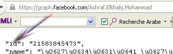 hide 3 كيف تعرف عدد الأشخاص الذين قاموا بإخفاء منشوراتك بصفحة الفيس بوك