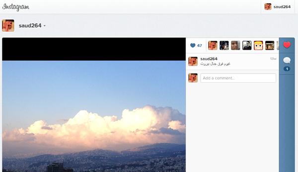 instagram الأن يمكن التعليق وضغط زر الإعجاب لصور الانستقرام من موقع الخدمة
