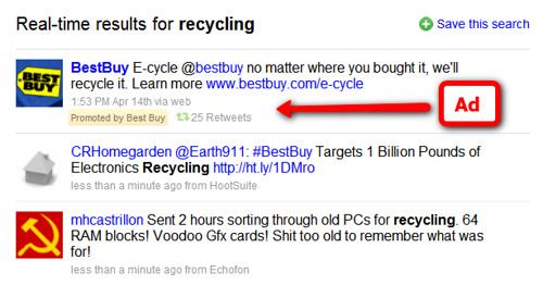 promoted tweet كيف يحقق تويتر ارباحه؟