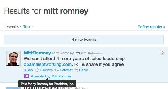 romneytwitad كيف يحقق تويتر ارباحه؟