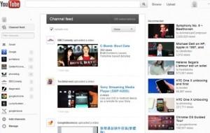 موقع اليوتيوب يختبر واجهه جديدة للصفحة الرئيسية