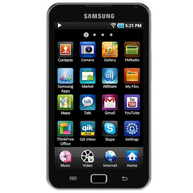 1samsung android market ew0h20 هواتف سامسونج والأندرويد في المركز الأول في أمريكا