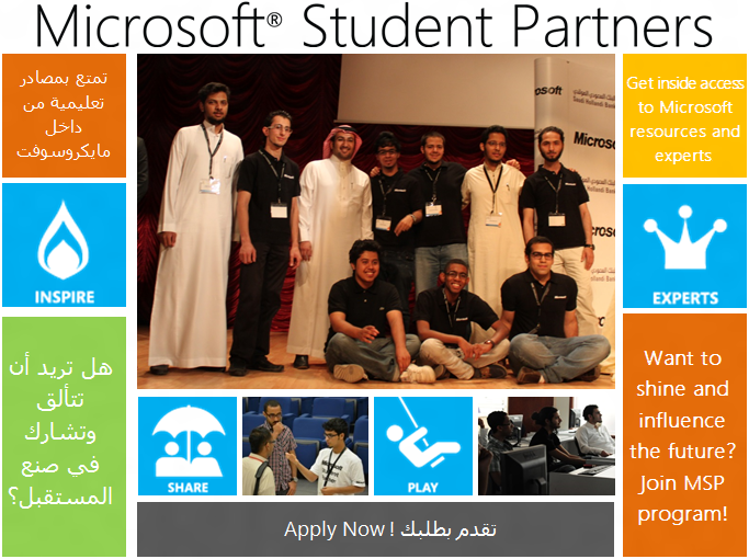 Become a Microsoft Student Partner._Aseel_AlOmran_2