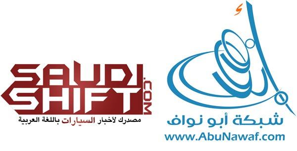 abunawafsaudishift شبكة أبو نواف تستثمر في موقع سعودي شفت
