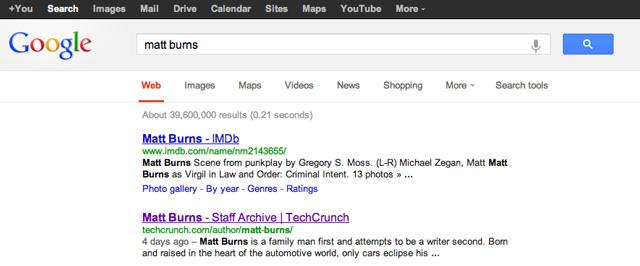 جوجل تغير قليلا تصميم صفحة